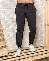 Темно-серые (антрацит) мужские спортивные штаны весна-осень