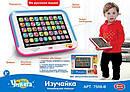 Дитячий планшет розвиваючий (RU) 7508, фото 2