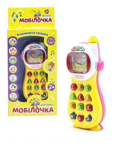 """Дитячий інтерактивний Телефон """"Кмітлива мобілочка"""" укр, рожевий 0103UK"""