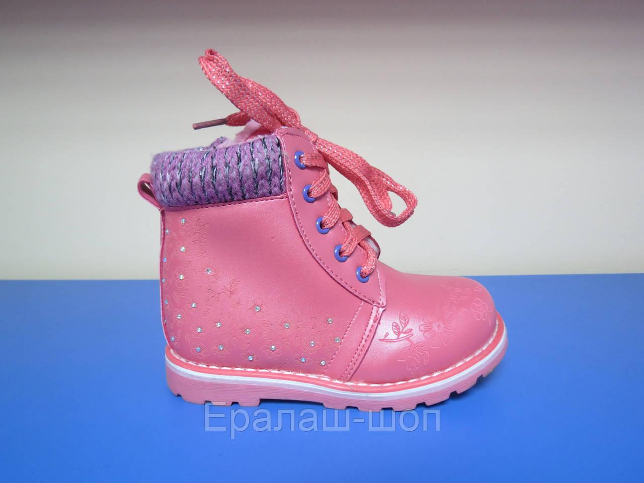 9b86b9b62 Распродажа!Зимние ботинки/сапоги для девочки 22-27р, цена 384 грн ...