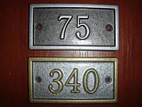 Номерки на двери по технологии объемных шрифтов