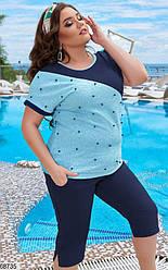 Женский красивый легкий костюм: футболка с жемчугом и шорты бриджи, батал большие размеры