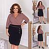 Деловое комбинированное платье с запахом на груди и с разрезом по ноге, батал большие размеры, фото 9