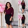 Ділове комбіноване плаття з запахом на грудях і з розрізом по нозі, батал великі розміри, фото 10