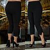 Жіночі джинсові капрі з ефектом утяжки, батал великі розміри, фото 2
