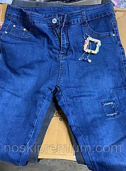 Джинсы женские Kenalin, с карманами, синие, размер 32, 9513-1