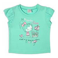 Детская футболка для девочки, мятная (26159-03), Garden Baby (Гарден Беби) 98 (3 года) р. Мятный