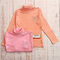 Дитячий гольф для дівчинки (11140), Umka 134 (9 років) р. Рожевий/Сірий