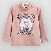 Дитячий гольф для дівчинки (ГФ84), Бембі (Bembi) 80 (1 рік) р. Персиковий/Рожевий
