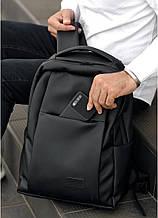 Мужской классический черный рюкзак из матовой эко-кожи повседневный, деловой, офисный