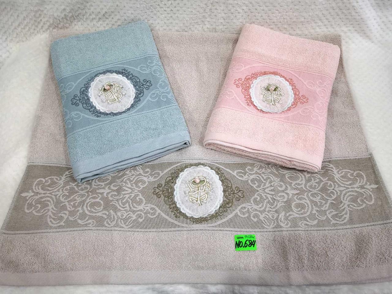 Полотенце баня микс цветов 70х140
