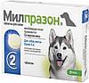 17153 Milprazon таблетки для собак более 5 кг, 4 шт