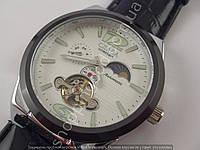 Мужские часы Слава Созвездие GF733 серебристые белый циферблат механика автоподзавод скелетон
