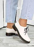 Туфли оксфорды беж кожа 7498-28, фото 4