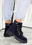 Ботинки трапперы синяя замша 7503-28, фото 2