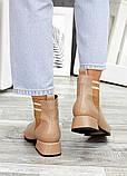 Ботинки Челси беж с острым носком 7504-28, фото 3