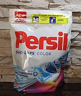 Капсулы для стирки Persil Duo-Caps Color 30шт