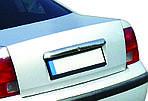 Volkswagen Passat B5 1997-2005 рр. Накладка над номером 1996-2001 (нерж)
