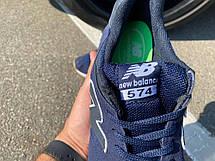 Кроссовки New Balance 574 Blue/Blue, фото 3
