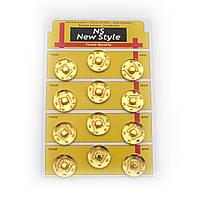 Пришивные кнопки для одежды  металлические Золто 19мм