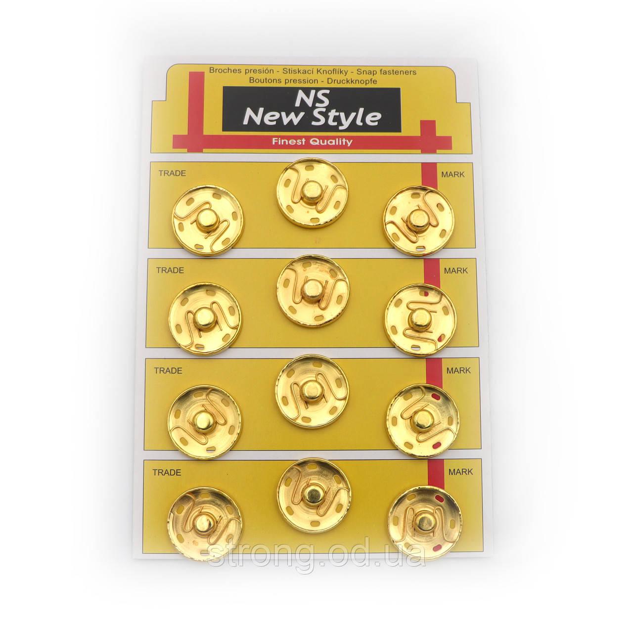 Пришивные кнопки для одежды  металлические Золто 21мм