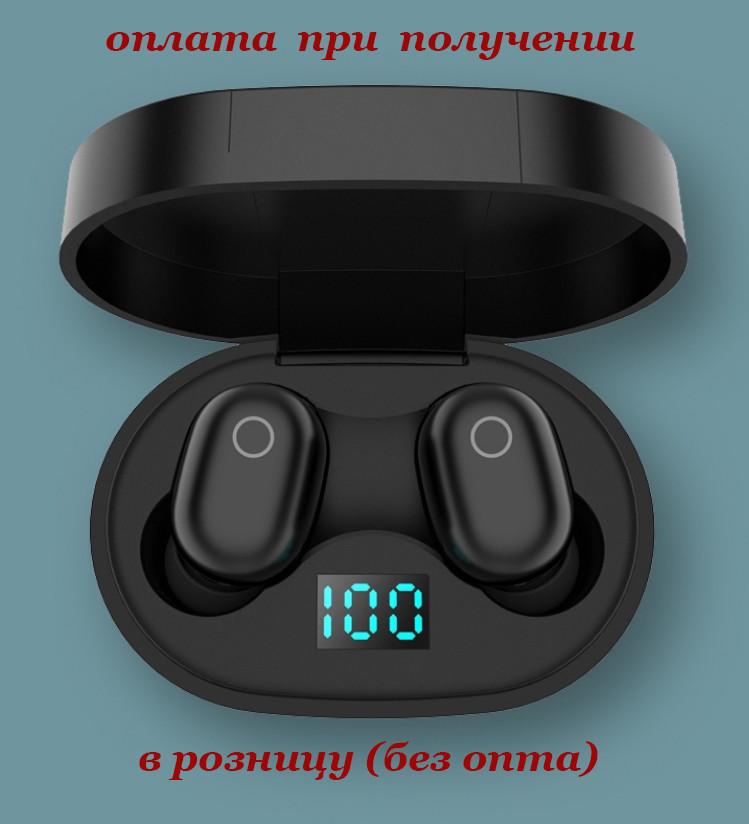 Беспроводные вакуумные Bluetooth наушники Xiaomi Redmi AirDots 2 pro TWS с зарядным боксом LEDв розницу СТЕРЕО
