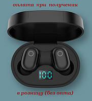 Беспроводные вакуумные Bluetooth наушники Xiaomi Redmi AirDots 2 pro TWS с зарядным боксом LEDв розницу СТЕРЕО, фото 1