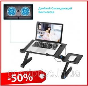 Складной столик трансформер для ноутбука Laptop TableT8 с вентилятором, портативный столик подставка с кулером
