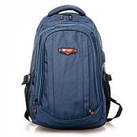 Синий городской рюкзак с отделом для ноутбука Power In Eavas арт. 3791