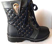 Ботинки зимние для девочки( р34)