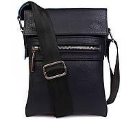 Фирменная кожаная сумка от производителя 24х18х5-6см.