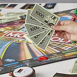 Hasbro Игра настольная Монополия Гонка E7033 Monopoly Speed Board Game, фото 5