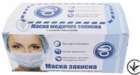 Сертифицированные медицинские одноразовые маски трёхслойные для лица с зажимом для носа(50шт) Заводская .