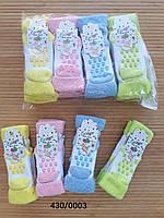 Носочки махра со следами для новорожденных. Размер №1.  Цветные. Турция.Оптом