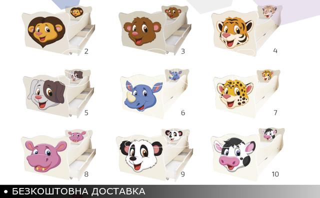 Кровать КИТТИ ФИГУРНАЯ ANIMAL купить недорого украина киев