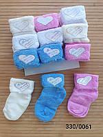 Носочки махра для новорожденных. Цветные. Турция.Оптом