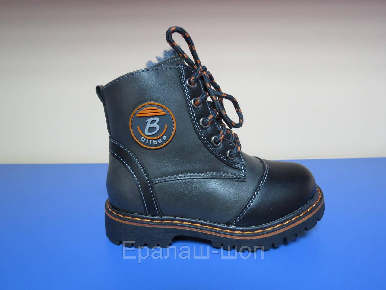 8b619a228 Распродажа!Зимние ботинки для мальчика 22р 24р - Ералаш-шоп в Днепре