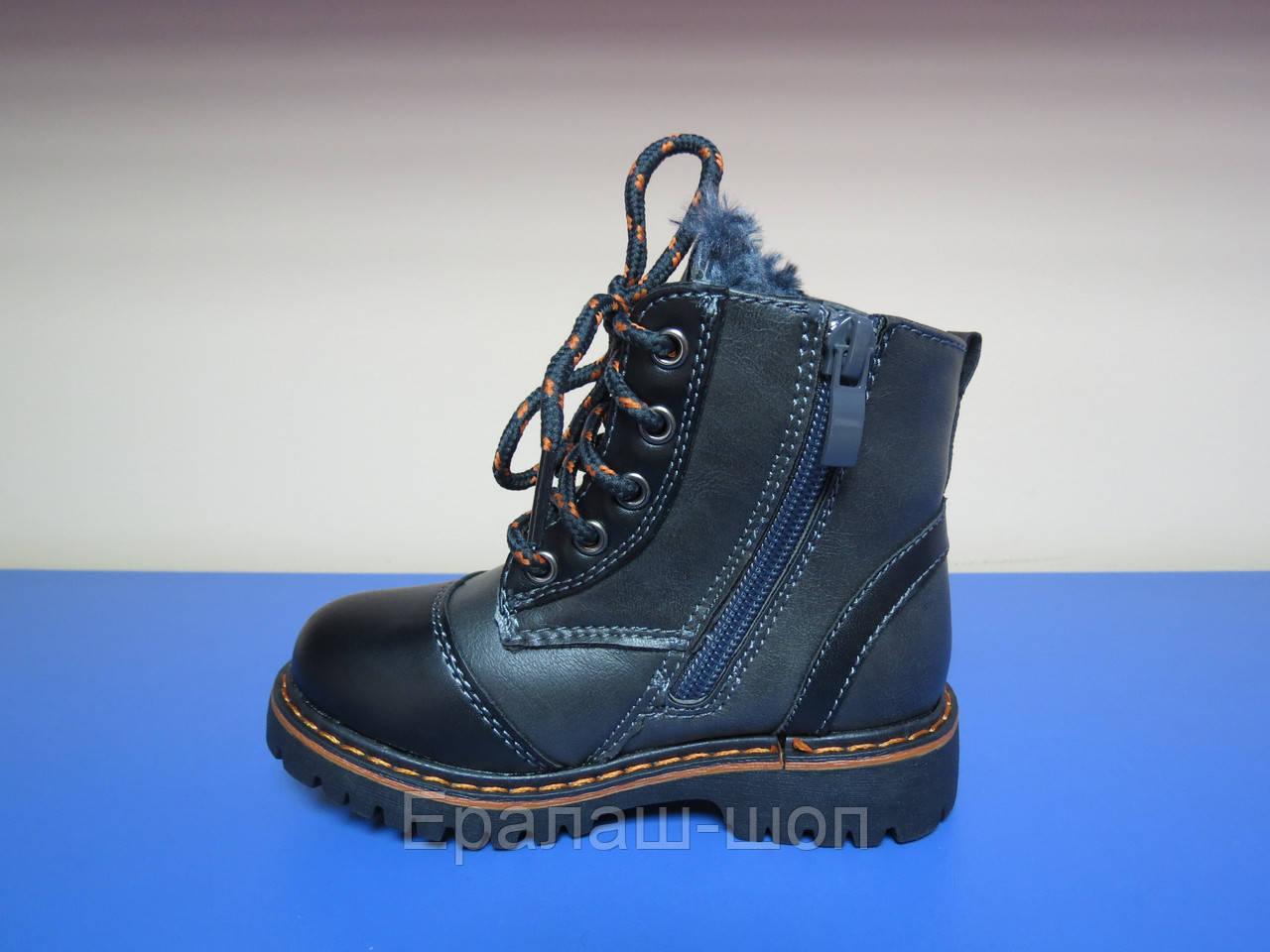 fc3cc0728 Распродажа!Зимние ботинки для мальчика 22р 24р, цена 336 грн., купить в  Днепре — Prom.ua (ID#175366813)
