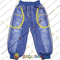 Детские спортивные штаны с флисом для мальчика от 5 до 8 лет (3833)