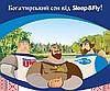 Впервые в Украине,18 матрасов со скидкой 20%!