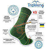 Носки Trekking демисезонные короткие модель Short 40-43, фото 2