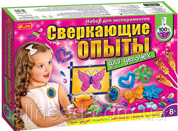 """Набор для експериментов """"Блестящие опыты для девочек"""" 12114062"""