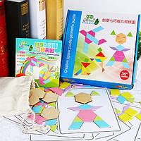 Деревянная игрушка Геометрический пазл «Сложи узор», 174 дет., развивающие товары для детей.