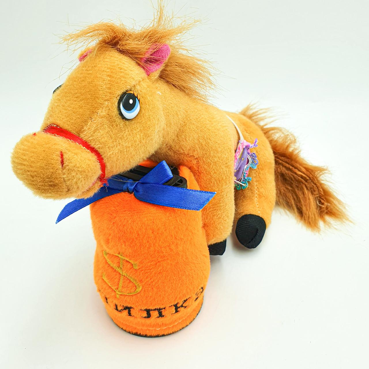 Копилка музыкальная мягкая игрушка Лошадка  с мешком копилкой коричневый