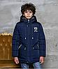 Детская зимняя куртка для мальчика на овчине 110-150, фото 2