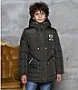 Детская зимняя куртка для мальчика на овчине 110-150, фото 3