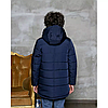 Детская зимняя куртка для мальчика на овчине 110-150, фото 4