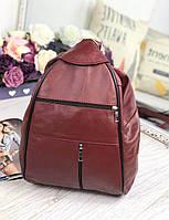 Рюкзак женский бордовый натуральная кожа код 22-35, фото 1