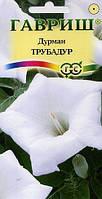 Дурман Трубадур  * 0,5 г