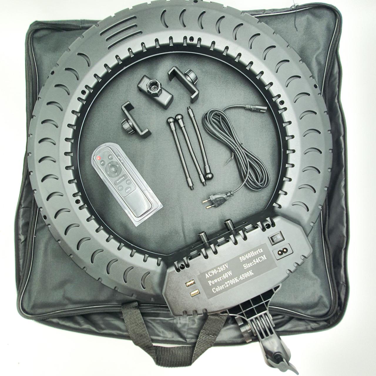 Кольцевая лампа 55см 55W на 3 держателя для телефона 3 режима свечения сумка пульт  LED кольцевой свет